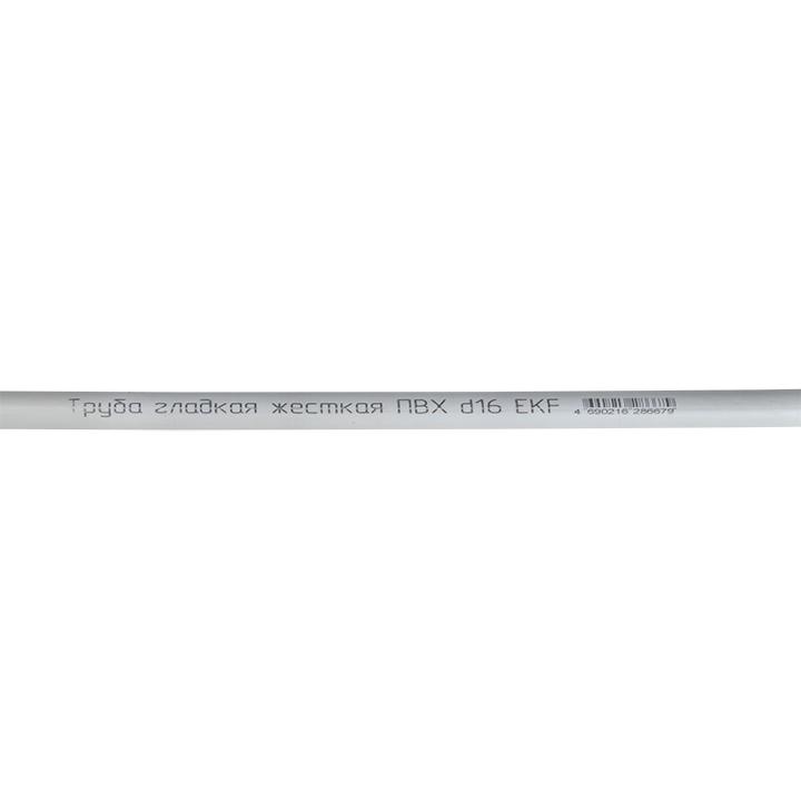 Труба гладкая жесткая ПВХ d16 EKF белая (50м/уп) (2м) EKF PROxima