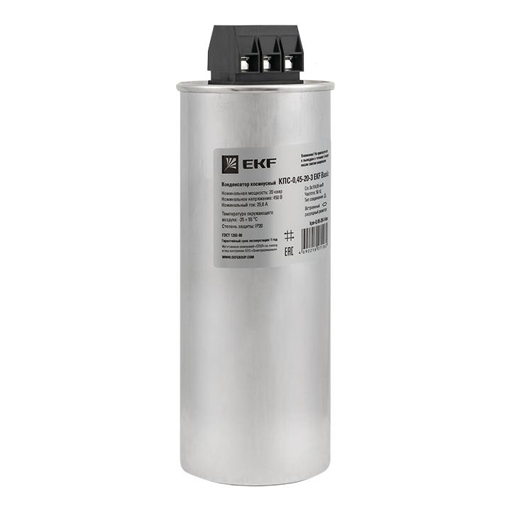 Конденсатор косинусный КПС-0,45-20-3 EKF Basic