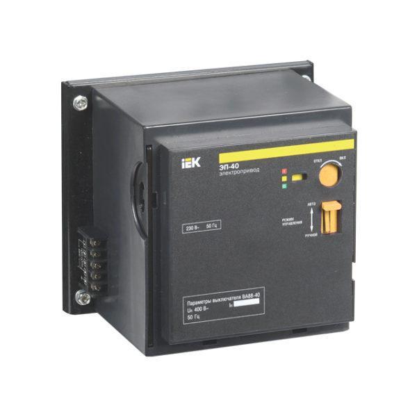 Электропривод ЭП-40 230В IEK