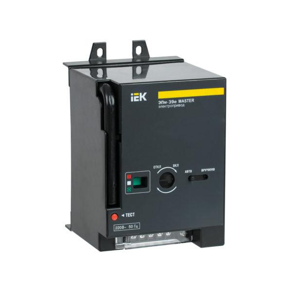 Электропривод ЭПм-39е 220В для ВА88-39 MASTER с электронным расцепителем IEK