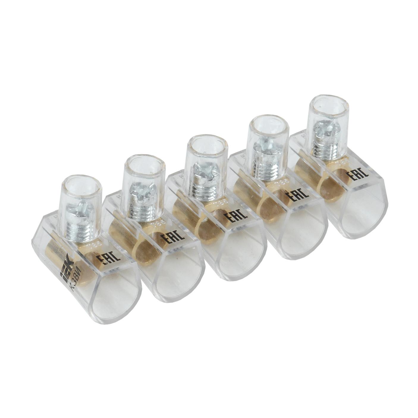 Зажим винтовой концевой изолированный КЗВИ 6,0мм2 (5x1) IEK