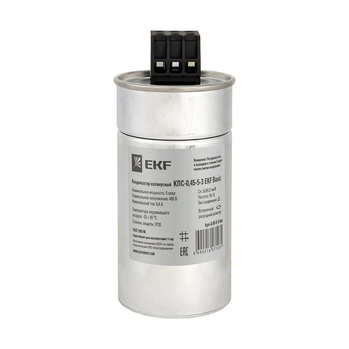 Конденсатор косинусный КПС-0,45-5-3 EKF Basic