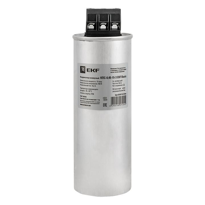Конденсатор косинусный КПС-0,45-15-3 EKF Basic