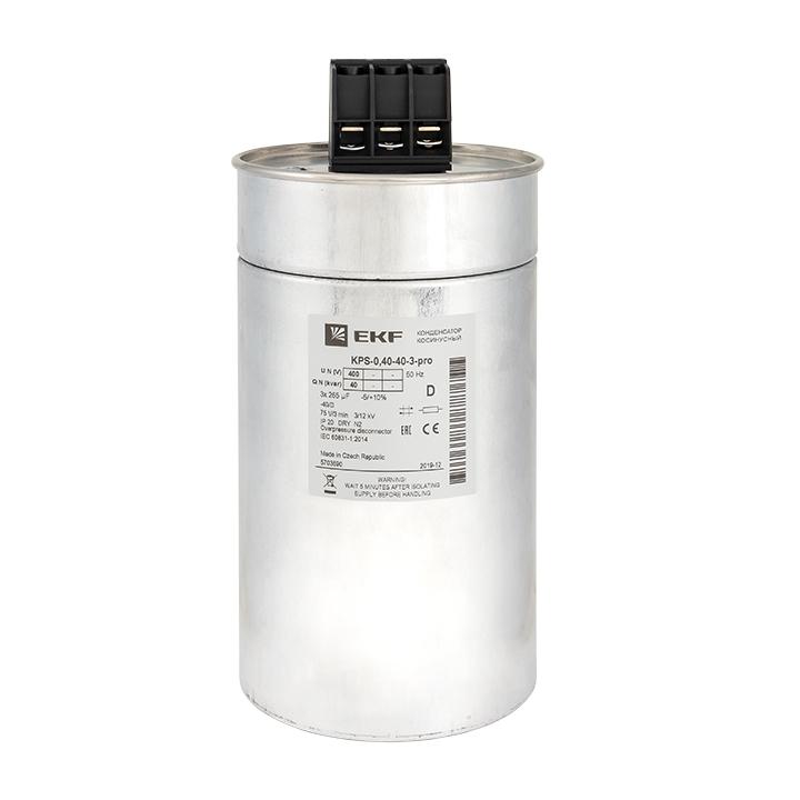 Конденсатор косинусный КПС-0,4-40-3 EKF PRO