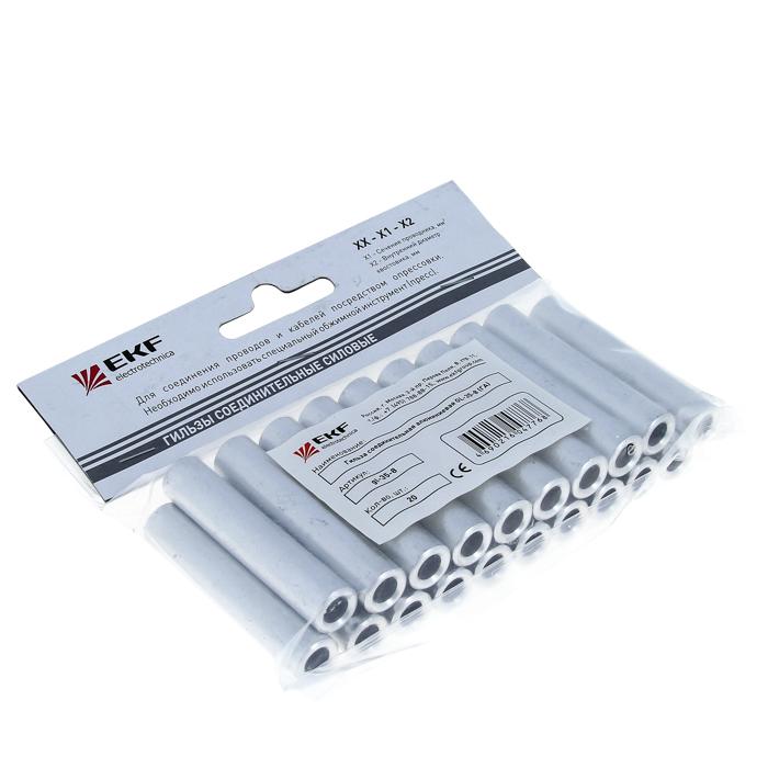 Гильза соединительная алюминиевая ГА 150-17 EKF PROxima