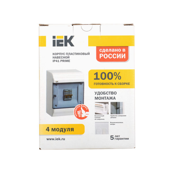 Бокс ЩРВ-П-4 модуля встраиваемый пластик IP41 PRIME IEK