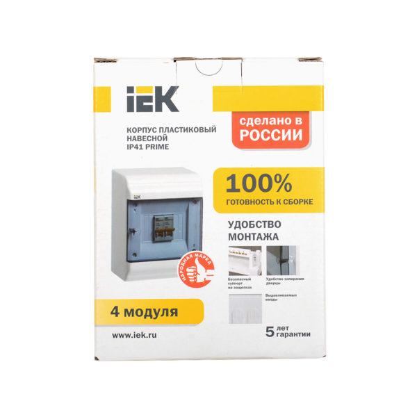 Бокс ЩРВ-П-6 модулей встраиваемый пластик IP41 PRIME IEK