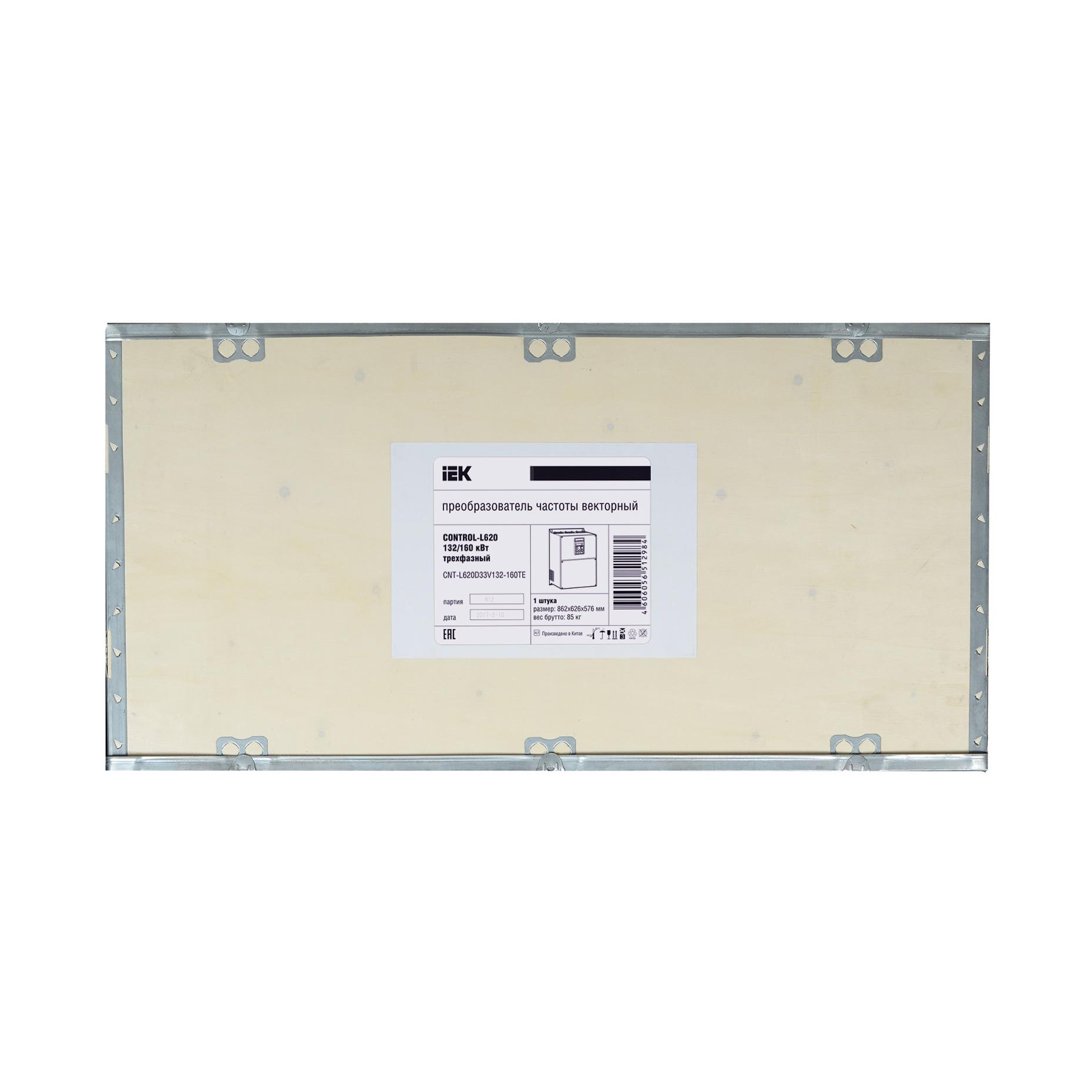 Преобразователь частоты CONTROL-L620 380В 3Ф 132-160кВт 253-304A IEK