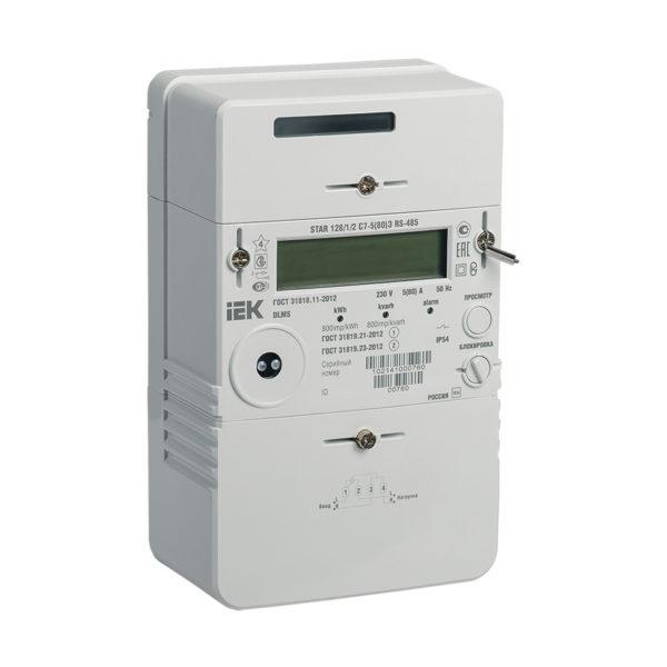 Счетчик электрической энергии однофазный многотарифный STAR 128/1/2 С7-5(80)Э RS-485 UZ IEK
