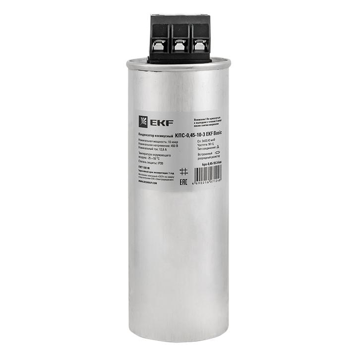 Конденсатор косинусный КПС-0,45-10-3 EKF Basic