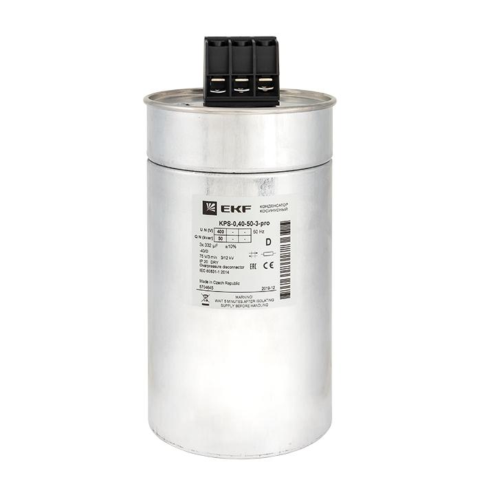 Конденсатор косинусный КПС-0,4-50-3 EKF PRO