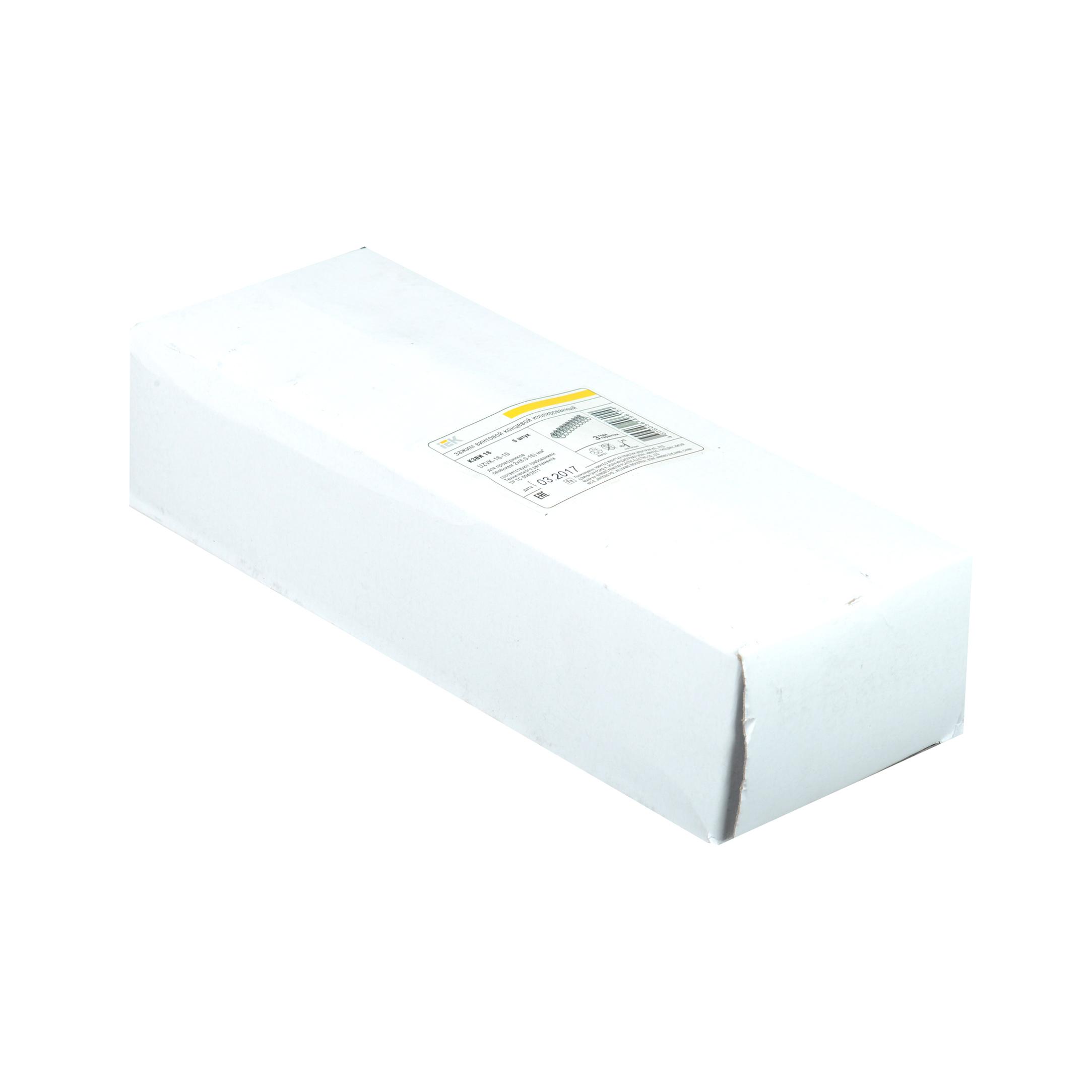 Зажим винтовой концевой изолированный КЗВИ 16мм2 (10x1) IEK