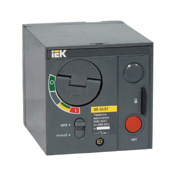 Электропривод ЭП-35/37 230В IEK