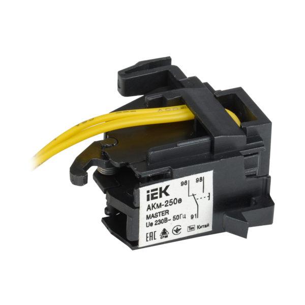 Контакт аварийный АКм-250е (АКм-35) для ВА88-35 MASTER с электронным расцепителем IEK