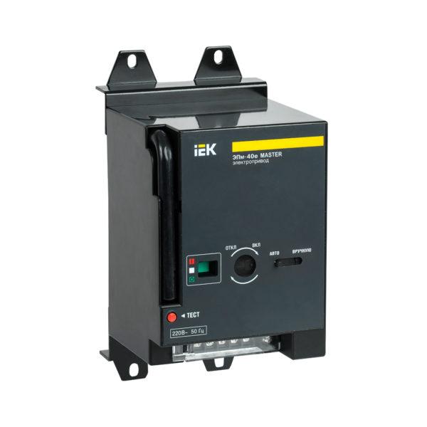 Электропривод ЭПм-40е 220В для ВА88-40 MASTER с электронным расцепителем IEK