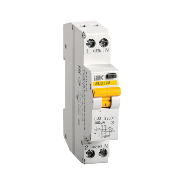 Автоматический выключатель дифференциального тока АВДТ32М С32 10мА IEK