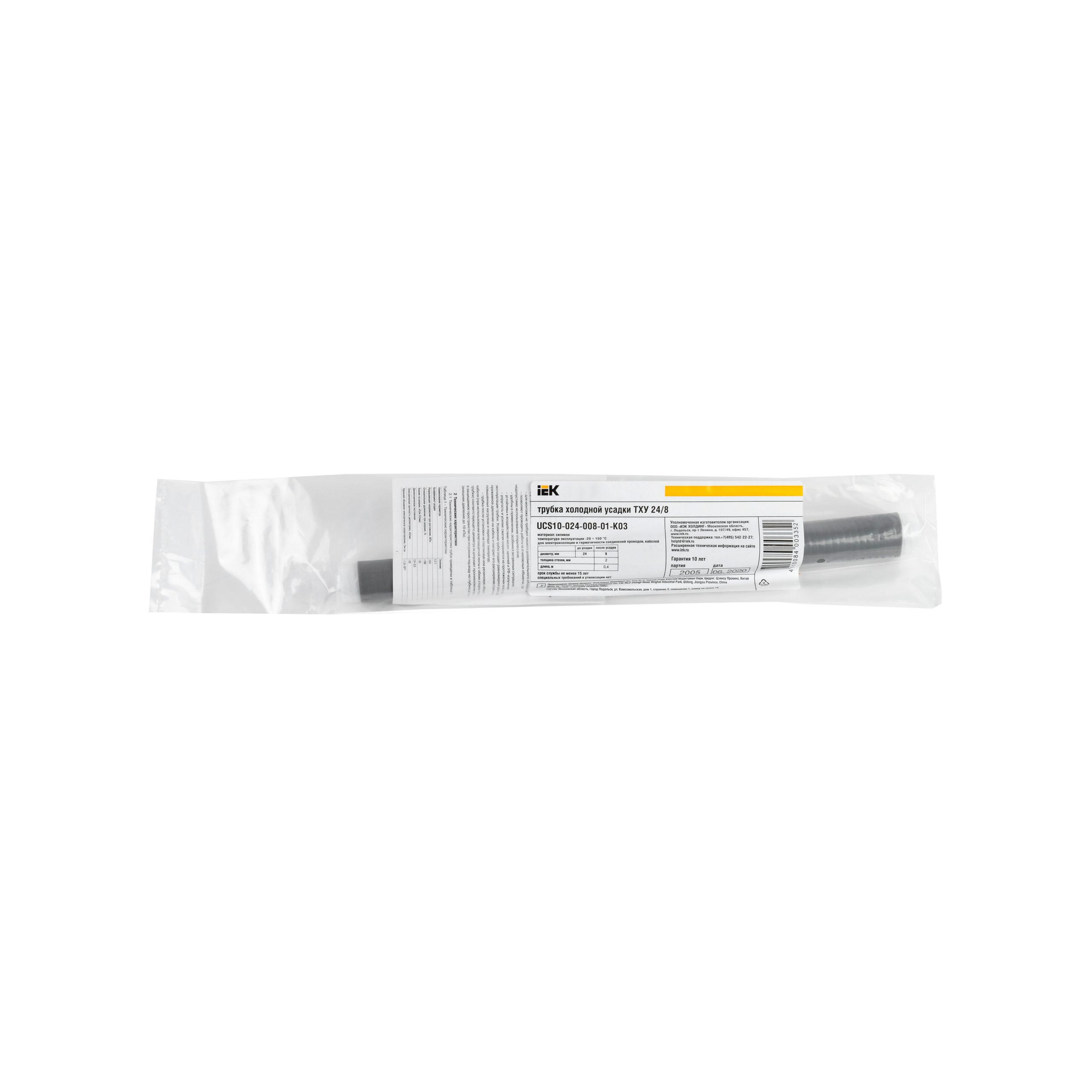 Трубка холодной усадки ТХУ 24/8 силиконовая 0,4м серый IEK 2
