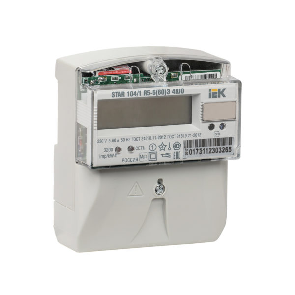Счетчик электрической энергии однофазный многотарифный STAR 104/1 R5-5(60)Э 4ШО IEK